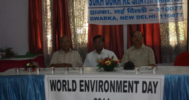 Environment Week Concluded in Dwarka