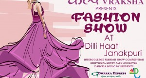 Fashion Show for Diabetes Awareness at Dilli Haat Janakpuri 26 Feb, 2017