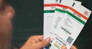 List of Aadhaar linked schemes under Government
