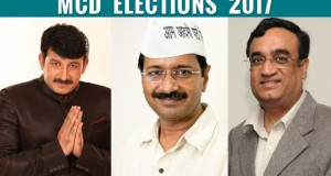 BJP Candidates List for MCD Elections 2017