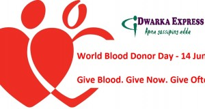 World Blood Donor Day – Give Blood and be a part of save life