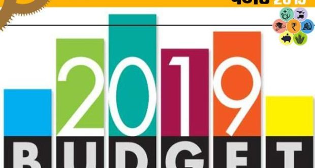 Bullet point of Budget 2019 – DwarkaExpress