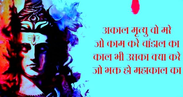 Most Powerful Mantras To Chant On Great Night Of Shiva at Shivaratri 2019